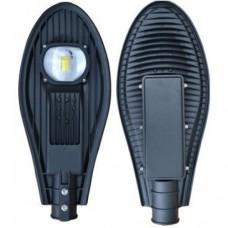 Светильник LED консольный ST-50-04 50Вт Евросвет