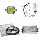 Светодиодная лента и комплектующие к светильникам