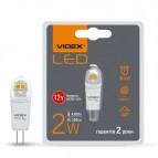 LED лампа VIDEX G4C 2W G4 4100K 12V