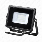 Прожектор светодиодный FMI LED 10W Delux
