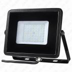 Прожектор светодиодный FMI LED 50W Delux