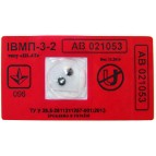 Индикатор магнитного поля (антимагнитная пломба) ИВМП 3-2 «ИН-АТ»