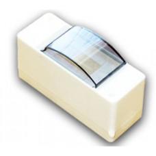 Щит модульный 2 мод ELECTRO-PLAST