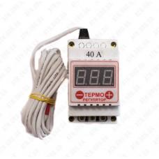 Терморегулятор цифровой ЦТРД-8 (-55-130 С°) 40А  2-х порог.