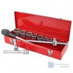 Набор инструментов Haisser 14 единиц