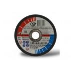 Круг отрезной Запорожабразив (по металлу) 125х1.2х22.23 мм