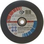Круг отрезной Запорожабразив (по металлу) 230х2.5х22.23 мм