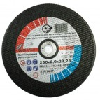 Круг отрезной Запорожабразив (по металлу) 230х2.0х22.23 мм