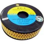 Маркировка EC-1 1,5-4,0 кв.мм (4) АСКО