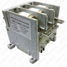 Вакуумные контакторы КВН 3-80 80А 220В ГОСТ