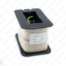 Катушка к электромагниту ЭМ-33-7 220ВУкраина