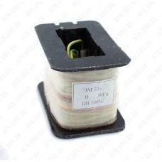 Катушка к электромагниту ЭМ-33-6 220ВУкраина