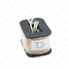 Катушка к электромагниту ЭМ-33-4 220В Украина