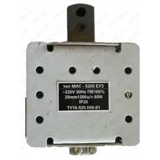 Электромагнит МИС 5100 220В