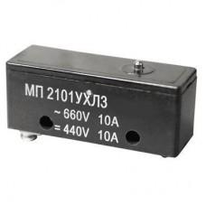 Микропереключатели серии МП 2101 ГОСТ