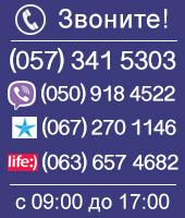 Пускатель Магнитный ПМЛ-1561М интернет магазин украина